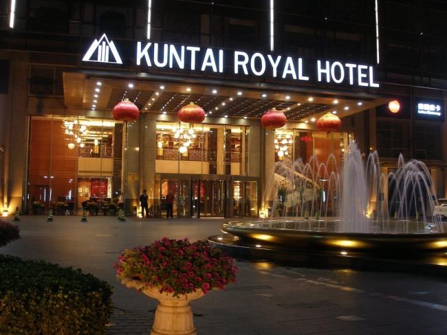 Hotel Beijing Kuntai Royal  - Viajes Exoticos
