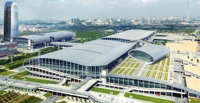 SALIDAS 2019 A LA FERIA DE CANTON EN CHINA - Viajes Exoticos