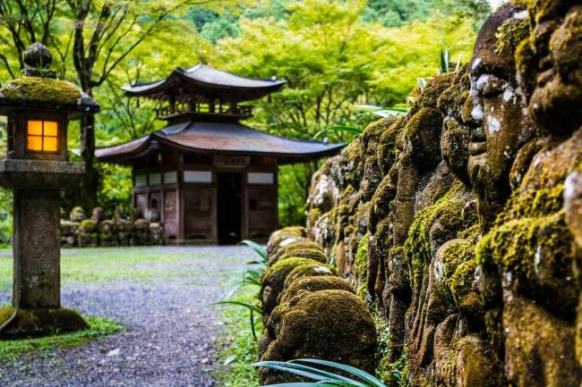 VIAJES LOW COST A JAPON, CHINA Y TURQUIA. Salidas Grupales - Viajes Exoticos